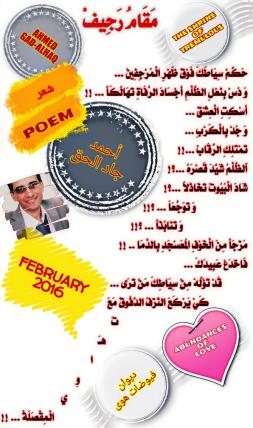 PicsArt_02-21-11.02.58